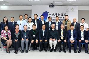 中国绿公司联盟圆桌会台湾行