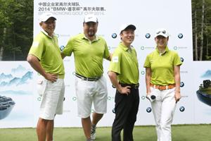 """2014""""BMW・道农杯""""高尔夫"""