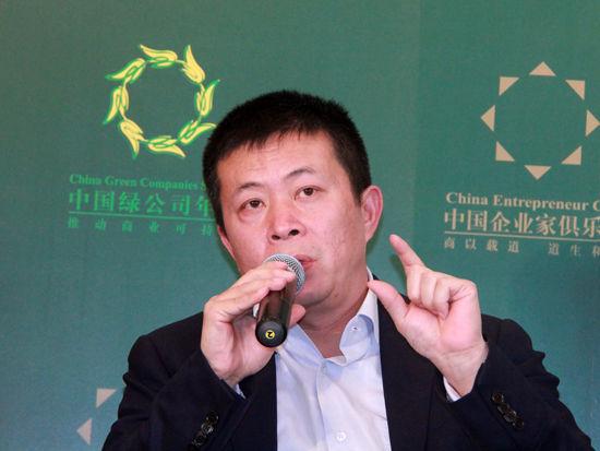 """""""2015中国绿公司年会""""于4月20日-21日在沈阳举行。新浪董事长兼CEO曹国伟出席并演讲。(图片来源:新浪财经 刘海伟 摄)"""