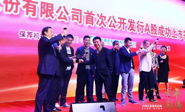 【独家】王均豪|中国企业家俱乐部十年影像