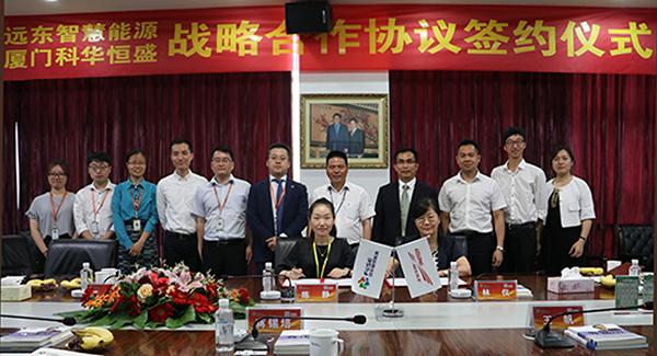 双方企业代表陈静、林仪签订战略合作协议