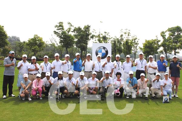 """2010""""bmw道农杯""""高尔夫联赛远东站举行-高球赛事_活动"""